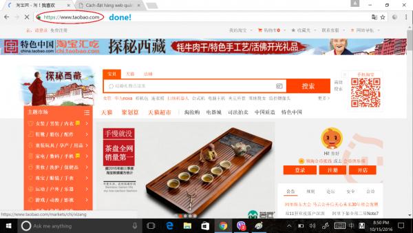 Hình ảnh nguồn hàng Cách sửa lỗi web taobao 1688 không vào được, bắt đăng nhập giá sỉ quảng châu taobao 1688 trung quốc về TpHCM