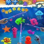 Hình ảnh nguồn hàng Đồ chơi câu cá hấp dẫn trẻ em tại các công viên giá sỉ quảng châu taobao 1688 trung quốc về TpHCM