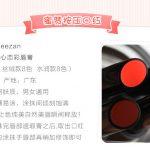 Hình ảnh nguồn hàng Bút son môi nhiều màu nhỏ tiện lợi giá sỉ quảng châu taobao 1688 trung quốc về TpHCM