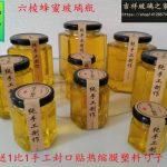 Hình ảnh nguồn hàng Lọ thủy tinh giá rẻ kiểu dáng sang trọng giá sỉ quảng châu taobao 1688 trung quốc về TpHCM