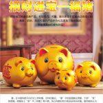 Hình ảnh nguồn hàng Heo vàng giữ tiền mang tài lộc giá sỉ quảng châu taobao 1688 trung quốc về TpHCM