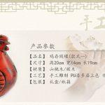 Hình ảnh nguồn hàng Tiết kiệm tiền trong con gà mừng năm Đinh Dậu giá sỉ quảng châu taobao 1688 trung quốc về TpHCM