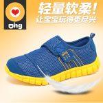 Hình ảnh nguồn hàng Giày thể thao dạng lưới đi vào mùa xuân giá sỉ quảng châu taobao 1688 trung quốc về TpHCM