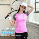 Hình ảnh nguồn hàng Bộ đồ thể thao tay ngắn linh động dành cho nữ giá sỉ quảng châu taobao 1688 trung quốc về TpHCM