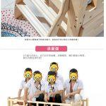 Hình ảnh nguồn hàng Giường trẻ em bằng gồ giá rẻ chất lượng tốt giá sỉ quảng châu taobao 1688 trung quốc về TpHCM