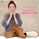 Hình ảnh nguồn hàng Giày nữ tiểu thư lọ lem giá sỉ quảng châu taobao 1688 trung quốc về TpHCM