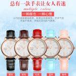 Hình ảnh nguồn hàng Đồng hồ nữ dây da mẫu mới nhất 2017 giá sỉ quảng châu taobao 1688 trung quốc về TpHCM