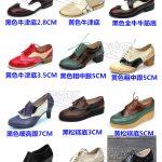 Hình ảnh nguồn hàng Các mẫu giày mới 2017 dành cho nữ giá sỉ quảng châu taobao 1688 trung quốc về TpHCM