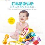 Hình ảnh nguồn hàng Xe điện thoại đồ chơi cho trẻ em độc đáo giá sỉ quảng châu taobao 1688 trung quốc về TpHCM