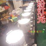 Hình ảnh nguồn hàng Đèn pha chiếu sáng giá rẻ giá sỉ quảng châu taobao 1688 trung quốc về TpHCM