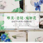 Hình ảnh nguồn hàng Ốp lưng điện thoại nhựa dẻo nhiều hình khác nhau giá sỉ quảng châu taobao 1688 trung quốc về TpHCM