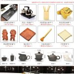 Hình ảnh nguồn hàng Bàn gỗ uống trà đạo độc đáo giá rẻ giá sỉ quảng châu taobao 1688 trung quốc về TpHCM