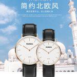 Hình ảnh nguồn hàng Đồng hồ thời trang nam mỏng mẫu đẹp giá sỉ quảng châu taobao 1688 trung quốc về TpHCM