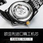 Hình ảnh nguồn hàng Đồng hồ cơ nam mẫu thể thao giá sỉ quảng châu taobao 1688 trung quốc về TpHCM