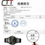 Hình ảnh nguồn hàng Mẫu đồng hồ cơ khí không thấm nước giá sỉ quảng châu taobao 1688 trung quốc về TpHCM