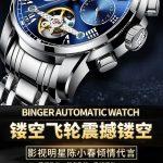 Hình ảnh nguồn hàng Đồng hồ mang phong cách thể thao kiểu dáng đẹp giá sỉ quảng châu taobao 1688 trung quốc về TpHCM