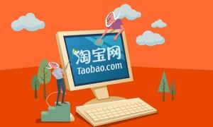 Hình ảnh nguồn hàng 3 Hình thức đặt hàng Quảng Châu có sẵn bạn nên biết? giá sỉ quảng châu taobao 1688 trung quốc về TpHCM