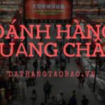 Hình ảnh nguồn hàng Đánh hàng Quảng châu cần bao nhiêu vốn? giá sỉ quảng châu taobao 1688 trung quốc về TpHCM