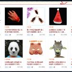 Hình ảnh nguồn hàng Nguồn hàng Halloween 2018 giá sỉ quảng châu taobao 1688 trung quốc về TpHCM