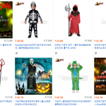 Hình ảnh nguồn hàng Nguồn Hàng Halloween giá sỉ quảng châu taobao 1688 trung quốc về TpHCM