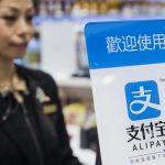 Hình ảnh nguồn hàng Dịch Vụ Nạp Tiền Vào Tài Khoản Alipay: Có Nên Sử Dụng Không? giá sỉ quảng châu taobao 1688 trung quốc về TpHCM