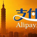 Hình ảnh nguồn hàng Alipay Đã Chứng Thực Vs Alipay Chưa Được Chứng Thực giá sỉ quảng châu taobao 1688 trung quốc về TpHCM