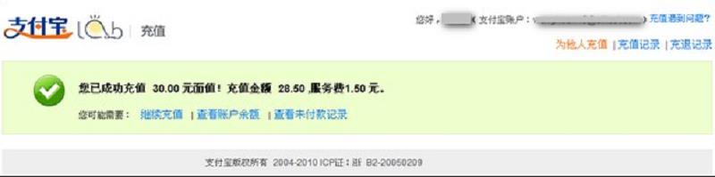 Hình ảnh nguồn hàng Alipay Là Gì? Cách Nạp Tiền Vào Tài Khoản Alipay Tại Việt Nam giá sỉ quảng châu taobao 1688 trung quốc về TpHCM