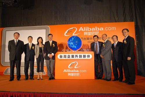 Hình ảnh nguồn hàng Kinh Doanh Hàng Online Nên Đặt Hàng Online Trên Alibaba? giá sỉ quảng châu taobao 1688 trung quốc về TpHCM
