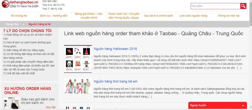 Hình ảnh nguồn hàng Danh Sách Hàng Cấm Nhập Khẩu Về Việt Nam giá sỉ quảng châu taobao 1688 trung quốc về TpHCM