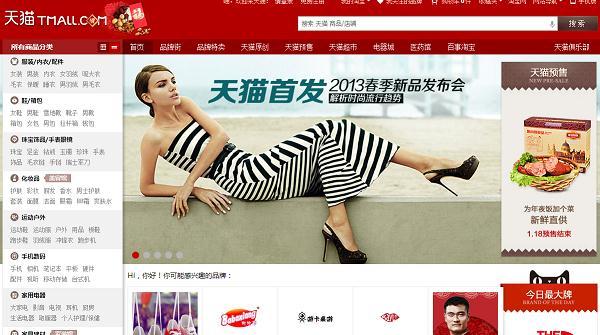 Hình ảnh nguồn hàng Top 4 WebSite Đặt Hàng Trung Quốc Uy Tín giá sỉ quảng châu taobao 1688 trung quốc về TpHCM