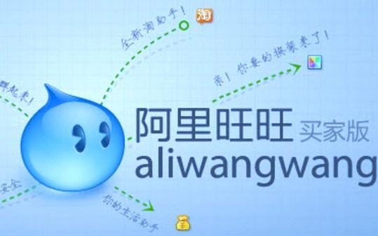 Hình ảnh nguồn hàng Hướng Dẫn Cách Tìm Nguồn Hàng Chất Lượng An Toàn Trên Alibaba giá sỉ quảng châu taobao 1688 trung quốc về TpHCM