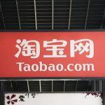 Hình ảnh nguồn hàng Những Rủi Ra Thường Gặp Khi Mua Hàng Trung Quốc Online giá sỉ quảng châu taobao 1688 trung quốc về TpHCM