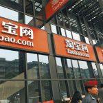 Hình ảnh nguồn hàng Mua Hàng Trên Taobao Là Lựa Chọn Tối Ưu Cho Shop Lẻ? giá sỉ quảng châu taobao 1688 trung quốc về TpHCM