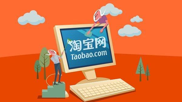 Hình ảnh nguồn hàng Trang Website Đặt Hàng Trung Quốc Giá Rẻ giá sỉ quảng châu taobao 1688 trung quốc về TpHCM