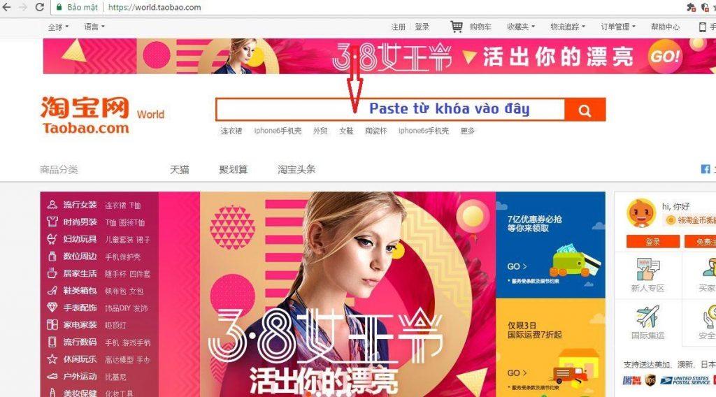 Hình ảnh nguồn hàng Đặt Hàng Trung Quốc Trên Taobao Được Người Việt Tín Nhiệm giá sỉ quảng châu taobao 1688 trung quốc về TpHCM