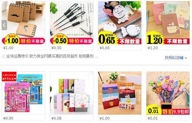 Hình ảnh nguồn hàng Nhập văn phòng phẩm từ Trung Quốc – Tại sao không? giá sỉ quảng châu taobao 1688 trung quốc về TpHCM