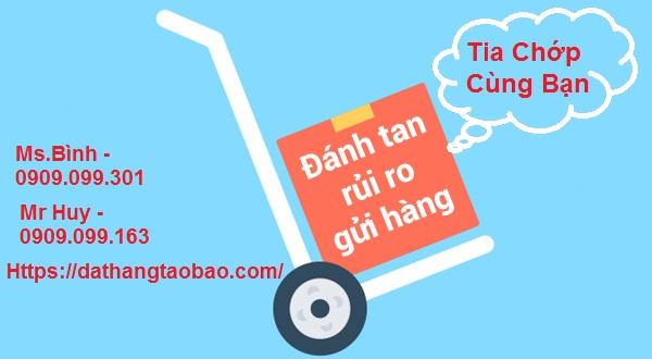 Hình ảnh nguồn hàng Về chúng tôi: Công ty chuyên vận chuyển & mua hộ hàng từ Trung Quốc giá sỉ quảng châu taobao 1688 trung quốc về TpHCM
