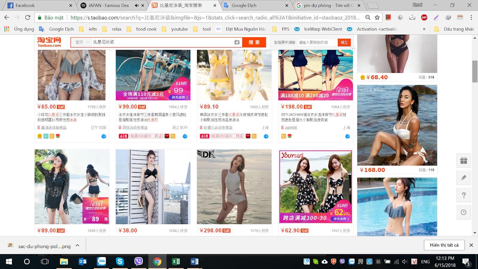 Hình ảnh nguồn hàng Bí Quyết Tìm Nguồn Hàng Bikini Áo Tắm Chất Lượng Cao giá sỉ quảng châu taobao 1688 trung quốc về TpHCM