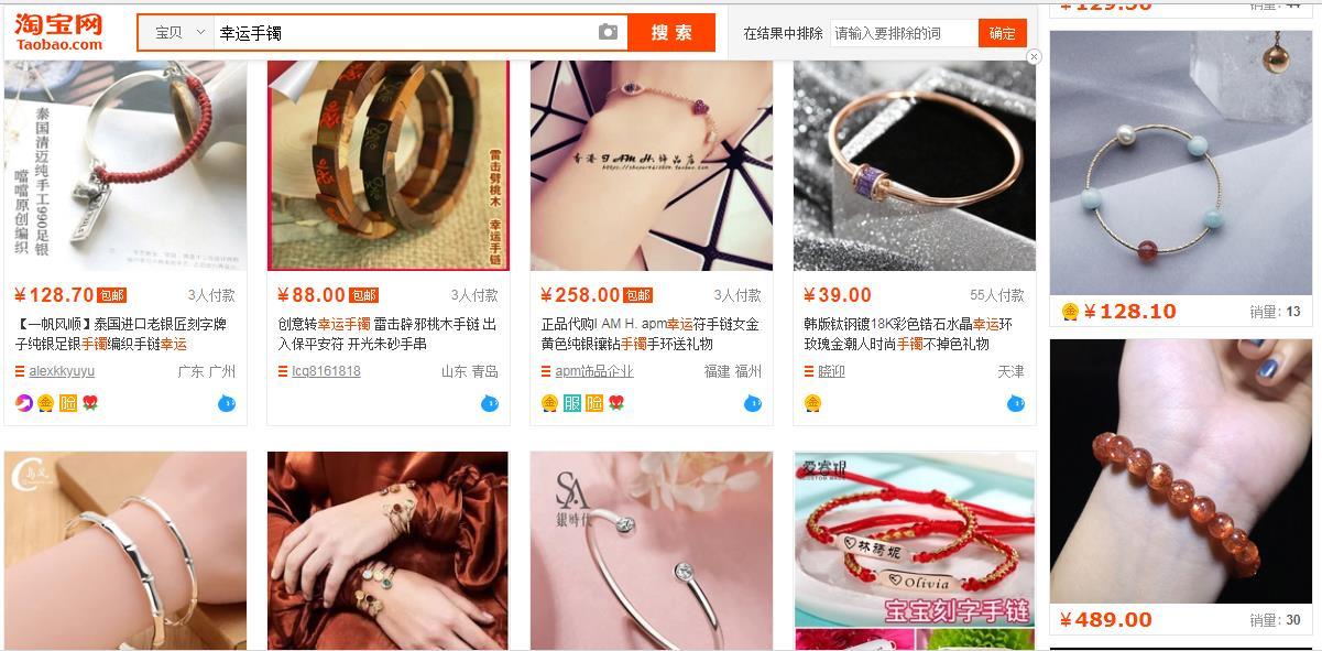 Hình ảnh nguồn hàng Các Loại Vòng Tay May Mắn Từ Trung Quốc Bán Có Tốt Không giá sỉ quảng châu taobao 1688 trung quốc về TpHCM