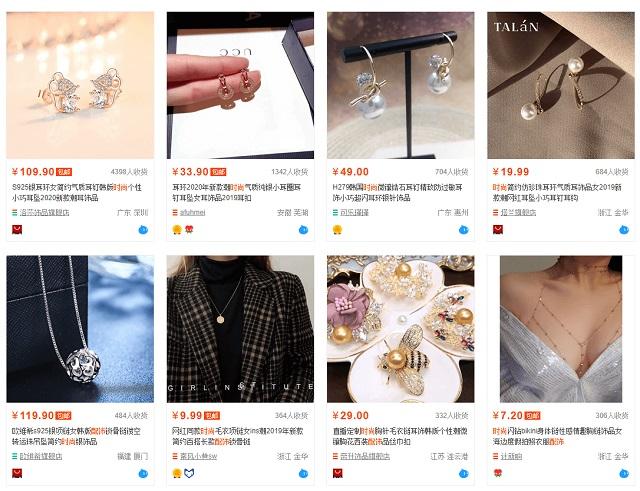 Hình ảnh nguồn hàng Link Order Trang Sức Chất Lượng, Độc, Lạ Trên Taobao giá sỉ quảng châu taobao 1688 trung quốc về TpHCM