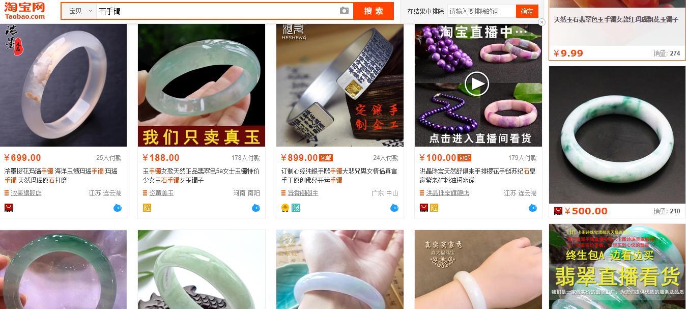 Hình ảnh nguồn hàng WebSite Chuyên Order Vòng Tay Đá Trung Quốc Sỉ Lẻ giá sỉ quảng châu taobao 1688 trung quốc về TpHCM