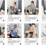 Hình ảnh nguồn hàng Chia Sẻ Bí Quyết Order Váy Len Thu Đông Nữ Uy Tín giá sỉ quảng châu taobao 1688 trung quốc về TpHCM