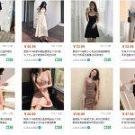 Hình ảnh nguồn hàng Bí Quyết Nhập Nguồn Hàng Váy Nữ Mùa Hè Uy Tín giá sỉ quảng châu taobao 1688 trung quốc về TpHCM