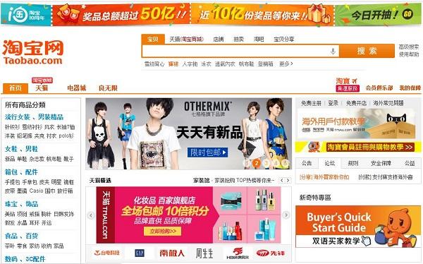 Hình ảnh nguồn hàng Danh Sách Các Website Chuyên Phụ Kiện Thời Trang Quảng Châu giá sỉ quảng châu taobao 1688 trung quốc về TpHCM