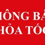 Hình ảnh nguồn hàng THÔNG TIN CẤM BIÊN - TẮC BIÊN Trung Quốc 2019 (ảnh hưởng đến thời gian giao nhận hàng) giá sỉ quảng châu taobao 1688 trung quốc về TpHCM