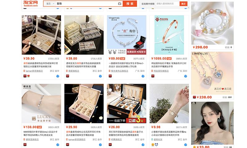 Hình ảnh nguồn hàng Top 04 Cách Tìm Nguồn Hàng Phụ Kiện Thời Trang Giá Sỉ giá sỉ quảng châu taobao 1688 trung quốc về TpHCM