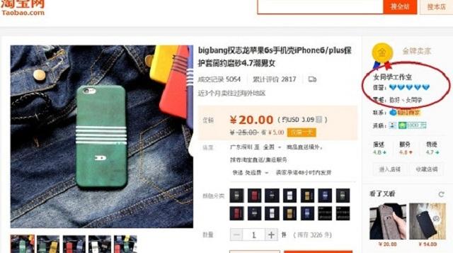 Hình ảnh nguồn hàng Các Trang Website Đặt Hàng Bán Buôn Của Trung Quốc giá sỉ quảng châu taobao 1688 trung quốc về TpHCM