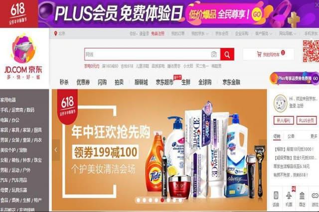 Hình ảnh nguồn hàng Các Website Đặt Hàng Trung Quốc Bán Buôn Uy Tín giá sỉ quảng châu taobao 1688 trung quốc về TpHCM
