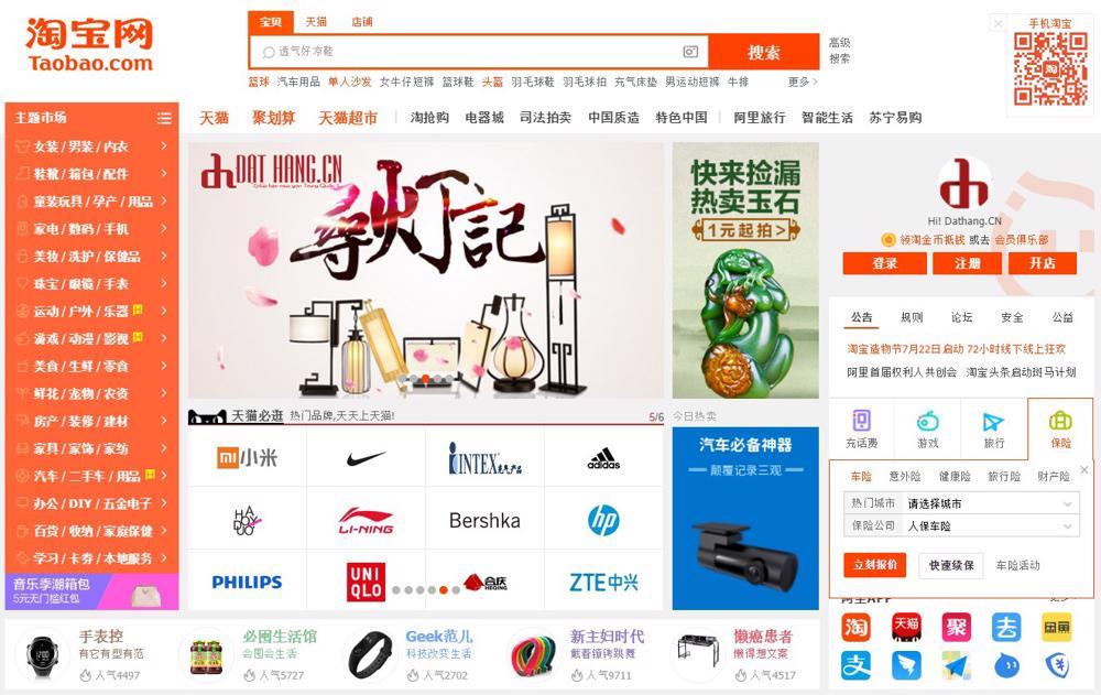Hình ảnh nguồn hàng Bật Mí Cách Tìm Hàng Fake 1 Trên Taobao Đơn Giản giá sỉ quảng châu taobao 1688 trung quốc về TpHCM