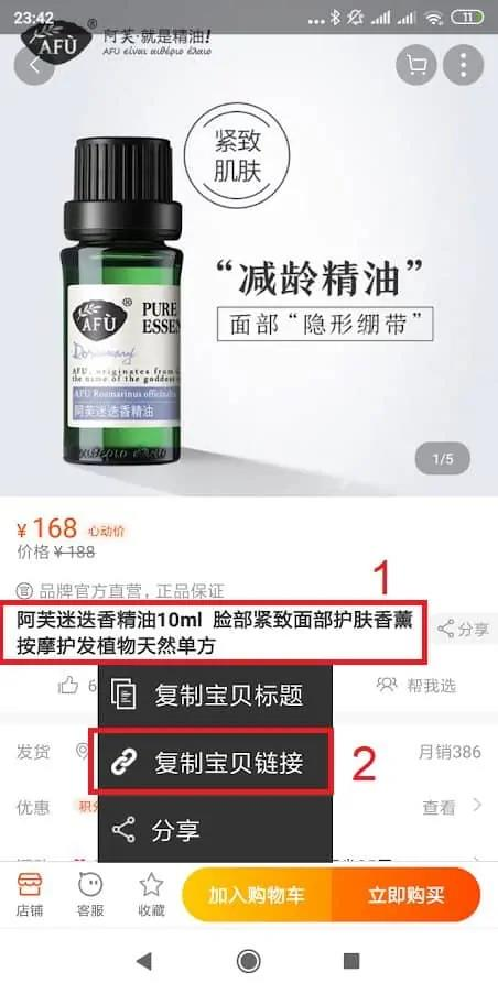 Hình ảnh nguồn hàng Cách Copy Link Trên App Taobao Đơn Giản Nhất giá sỉ quảng châu taobao 1688 trung quốc về TpHCM